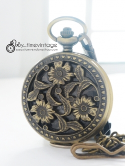 นาฬิกาพกฝาฉลุ ลายไทยดอกขจร ระบบถ่านควอทซ์ญี่ปุ่น