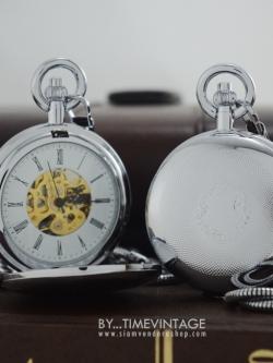 ของขวัญพรีเมียม นาฬิกาพกกลไกไขลานเปิดได้2ด้านสีเงินเงาลาย Classic Luxury แบบที่2