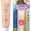 Biore UV Aqua Rich Watery BB SPF50/PA+++ 33g thumbnail 1