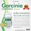 สารสกัดจากผลส้มแขก เดอะเนเจอร์ Garcinia Extract The Nature thumbnail 2