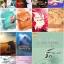 ทาสเสน่หามาเฟีย (ภาคต่อ รอยรักไฟเสน่หา) อ่านแยกเล่มได้ / ปลายน้ำ [ โยชิฮิ โกะ + เหมย ] thumbnail 3