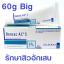 Benzac AC 5% 60 g เบนแซค เอซี 5% 60 g ทำหน้าที่ในการฆ่าเชื้อโรค P Acne ซึ่งเป็นสาเหตุของสิวอักเสบอย่าง - หลอดใหญ่ thumbnail 1
