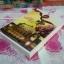 สาวเนื้อทอง / นลิน บุษกร(จามรี พรรณชมพู) หนังสือใหม่ +ส่งฟรี thumbnail 3