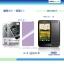 ฟิลม์กันรอย Nillkin HTC One S/Ville ฟิลม์คุณภาพดี เคลือบสารป้องกันการสะท้อน แบบใส เนื้อละเอียดมองเห็นชัด ทำความสะอาดง่าย thumbnail 1