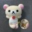 ตุ๊กตา โคะริลัคคุมะ korilakkuma 5 นิ้ว thumbnail 1