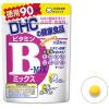 DHC - B-Mix 90 วัน
