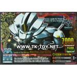(สินค้าพร้อมส่ง) ANIMAL KAISER EVO.8 Ultra Mecha Lion-Elite Super Rare