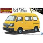 1/24 Subaru Sambar High Roof (Model Car) Aoshima Vintage No.50
