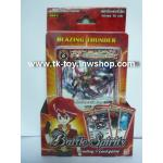 การ์ด BATTLE SPIRITS BLAZING THUNDER