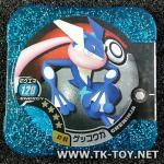 Pokemon Tretta Greninja [4ดาว]