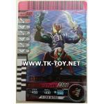 Ganbaride 8-041 Kamen Rider Kiva doga Baki (4 ดาว)