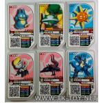 POKEMON ARCADE GAME [PLASTIC CARD]