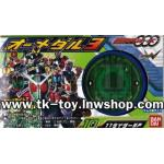 Kamen Rider OOO Candy Toy O-Medal 3-10