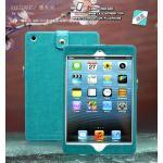 เคส iPad mini - Wesense Elegant สีเขียว