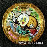 Rare Gold Legend medal Edison Ejison Yokai Watch