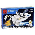 เลโก้ ชุดอวกาศ No-509