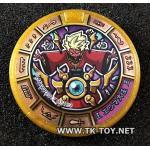 เหรียญโยไควอช Youkai Medal Treasure Shadow [YM-T2]