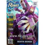 การ์ด HERO OF ROBOTS DEATH ARMOR [การ์ดเงิน] Ver.1