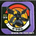 เหรียญโปเกมอน [Pokemon Tretta Bundle Promo Card Trophy Class Zekrom]