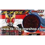 Kamen Rider OOO Candy Toy O-Medal 3-8