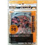 ซองใส่การ์ดยูกิ 50 ซอง [Yu-Gi-Oh Duelist Card Protector] YS-06