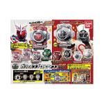 Kamen Rider Ghost - Gashapon Ghost Icon 16: 1 Box (6pcs)