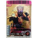 การ์ดกันบาไรด์ การ์ดทอง 5ดาว GANBARIDE 01-015 Kamen Rider OOO BuraKaWani Combo