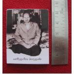 รูปภาพคุณแม่บุญเรือนอธิษฐานจิต วัดอาวุธวิกสิตาราม บางพลัด กรุงเทพมหานครค่ะ