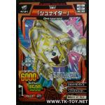 GREAT ANIMALKAISER NO.A-042 CANIS LUPUS LUPUS [BRONZE]