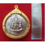 เหรียญพระพิฆเนศปางรีนาโมจัน คณปติ(ช่วยขจัดหนี้สิน อุปสรรค ทวีทรัพย์)หลังพ่อแก่ เนื้อเงินเลี่ยมทองไมครอนพร้อมใบคาถาค่ะ