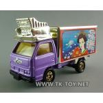 Tomica Dekotora Isuzu ELF Truck