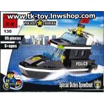 เลโก้ เรือตรวจการ(ตำรวจน้ำ) No-103