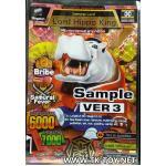 SAMURAI LORD HIPPO KING SAMPLE VER 3 ULTRA No.A077