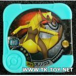 เหรียญโปเกมอน [Pokemon Tretta 3 star Haxorus]