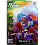 การ์ด HERO OF ROBOTS EM SHIELD [การ์ดเงิน] Ver.1
