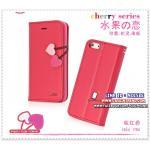 เคส iPhone 4/4s Cherry Series - สีแดง
