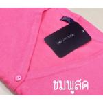 """Zara BigJumBo- เสื้อคลุมแขนยาวZara สีชมพูสด ผ้านิ่มมากกก อันนี้ นำเสนอ จ้า สวยใส่สบาย อก 45-52"""" ยาว 26"""" (เสื้อคลุมพร้อมส่ง)"""