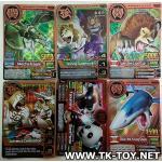 (สินค้าใหม่) การ์ดแอนนิมอลไคเซอร์ Animal Kaiser Bronze Cards Set B[6 Cards]