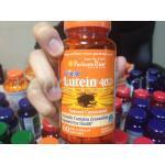 Lutein 40 mg. 60 Softgels
