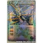Battle Spirits - Promo Card PX17 [The Cretaceous Marshal Lay-Saurer] X-Rare, Cost: 7