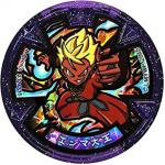 Yokai watch medal Enma Daio Theater Limited E medal Purple Japan