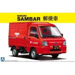 Aoshima 1/24 Subaru Sambar Post Car