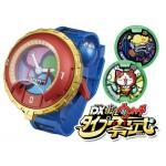 """Bandai Dx Yokai Watch Zeroshiki """"Type-Zero"""" นาฬิกาโยไควอช (ของแท้) BANDAI"""