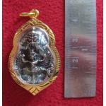 เหรียญพระราหูทรงครุฑเลข 8 เนื้อเงินรมดำเลี่ยมทองไมครอนพร้อมใบคาถาค่ะ