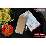 Powerbank - eloop E13 13000 mAh - สีอิฐ (ผิวทราย)
