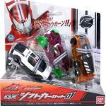 SALE!!! 50% Kamen Rider drive DX shift car set 01 [BANDAI]