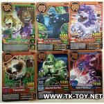 การ์ดแอนนิมอลไคเซอร์ Animal Kaiser Bronze Cards Set C [6 Cards]