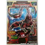 (การ์ดทอง) Great Animal Kaiser Ver.3 Gold Rare Red Scorpion A-078