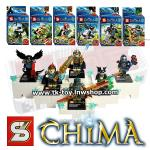 เลโก้ ชิม่า CHIMA 2 [S]