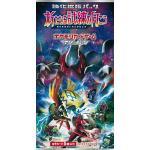 "Pokemon Card Game Sun & Moon - Kyouka Expansion Pack ""Aratanaru Shiren no Mukou"""